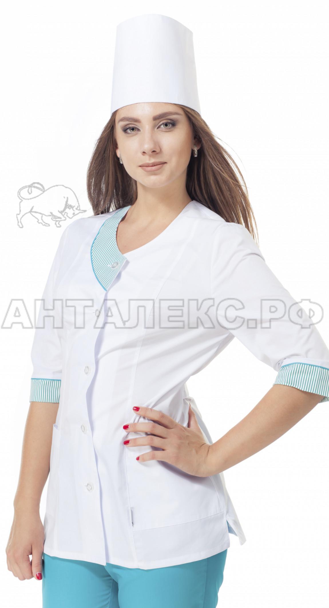 Арт Лайн Медицинская Одежда