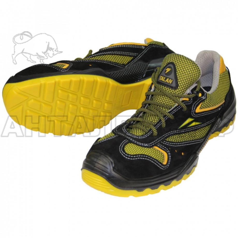 Купить кроссовки Лидер-АнтАлекс жёлтые оптом и в розницу по низким ценам
